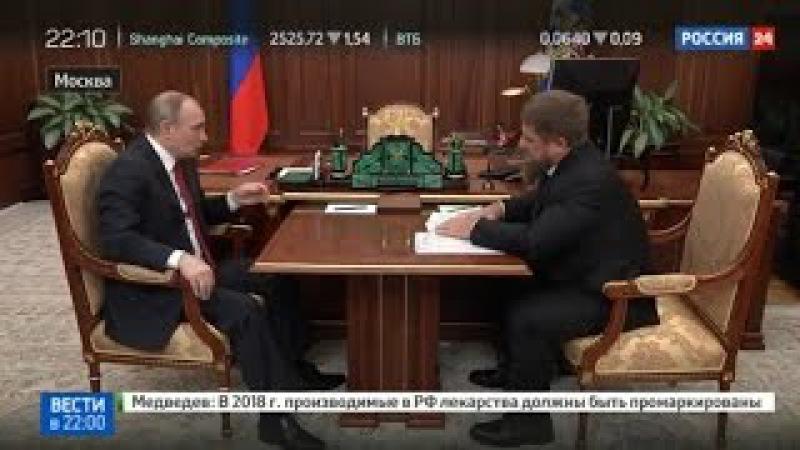 Kadyrov diz a Putin que notícias sobre assassinatos de homossexuais na Chechênia são falsas