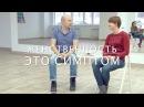 Демонстрация работы с женственностью Поиск первопричины изменений Филяев М А