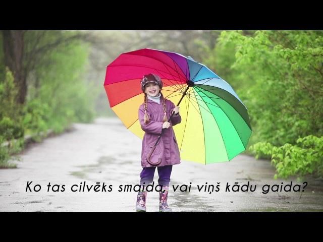 Lauris Reiniks un Dzeguzīte - Kāpēc notiek šādi (Lyric video)