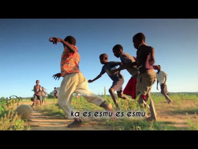 Normunds Rutulis un Dzeguzīte - Kas notiek (Lyric video)
