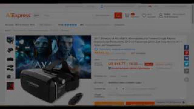Крутые 3D Очки Виртуальной Реальности Shinecon 2017 VRBOX Всего За $18.33