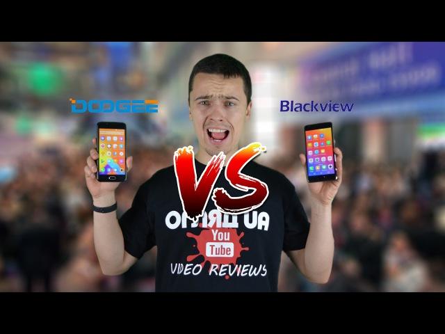 Порівняння двох бюджетників Doogee shoot 2 проти Blackview A9 Pro Хто кращий