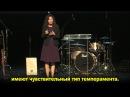Гомосексуализм вводный курс Homosexuality 101 by dr Julie Hamilton