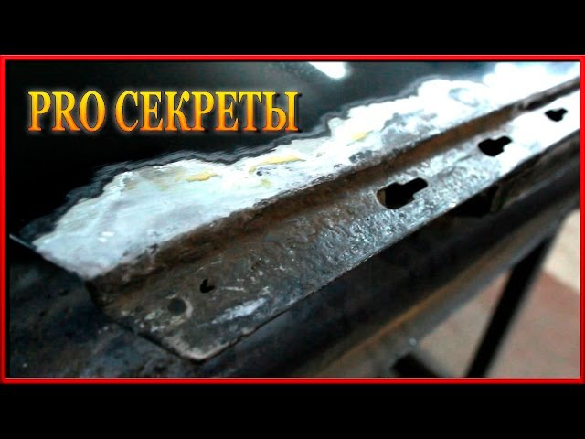 Как правильно наносить ШПАТЛЁВКУ на металл или грунт PRO Секреты