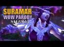 Sharm ~ Suramar (World Of Warcraft Parody)