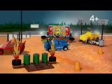 Сумасшедшая восьмерка -LEGO Juniors - 10744