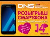 Розыгрыш amsung SM-A320F Galaxy A3 к 14 февраля