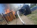 Работа ствольщика на пожаре