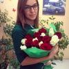 Алёна Фомина