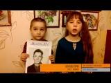 Дети о Победе. Боброва София - Ещё тогда нас не было на свете