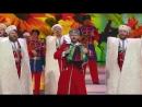 Когда мы были на войне - Кубанский казачий хор (2016)