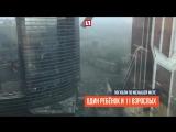 Ураган в Москве и Подмосковье. Как это было 29.05 2017