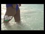 Экс на пляже: Сезон 2 Выпуск 2 - промо