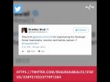 10 вещей, которые вы могли не знать о Брэдли Биле