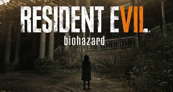 Системные требования Resident Evil VII.