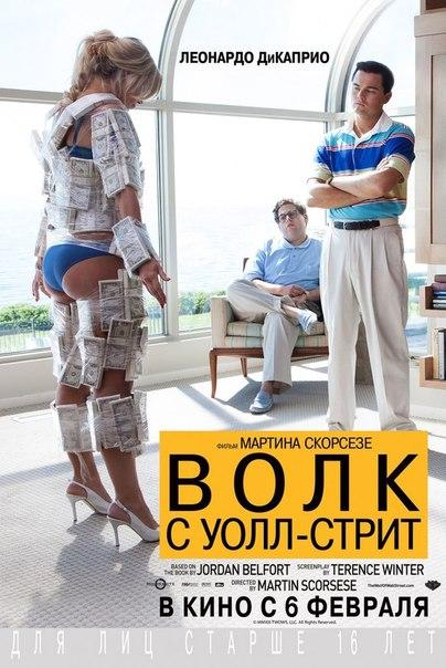 Фото №456244810 со страницы Евгении Наумовой