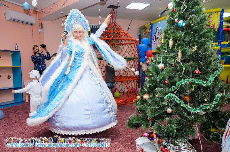 Снегурочка в Севастополе