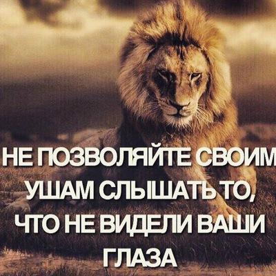 Дмитрий Шерстнев