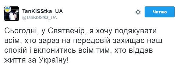 Молдова закрыла 2 пропускных пункта на украинской границе - Цензор.НЕТ 5457