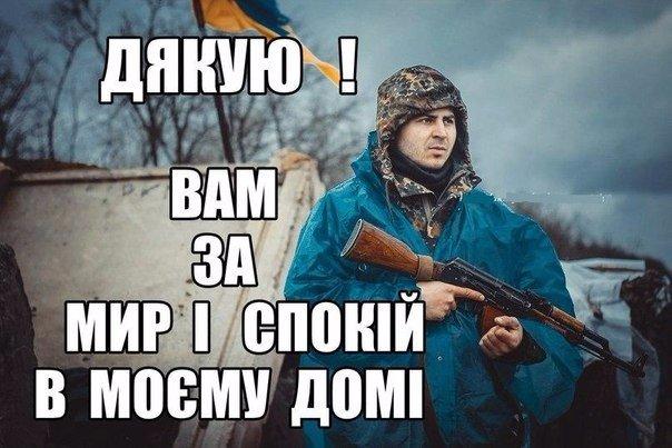 В рождественскую ночь украинские воины отбили атаку врага вблизи Авдеевки, - Минобороны - Цензор.НЕТ 7477