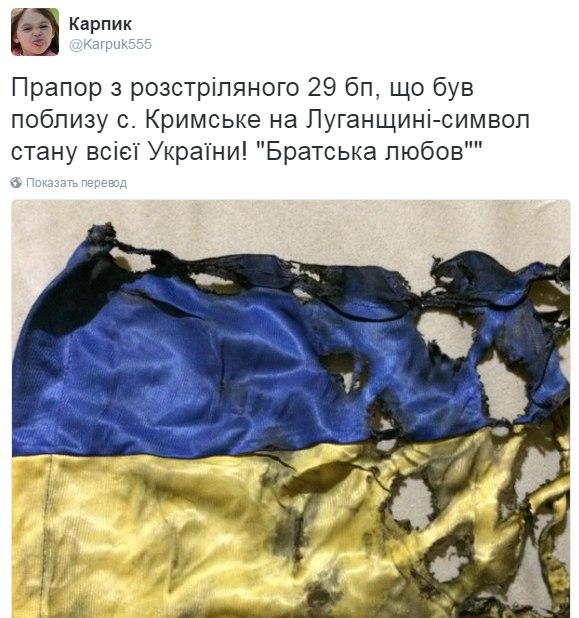 В рождественскую ночь украинские воины отбили атаку врага вблизи Авдеевки, - Минобороны - Цензор.НЕТ 8404