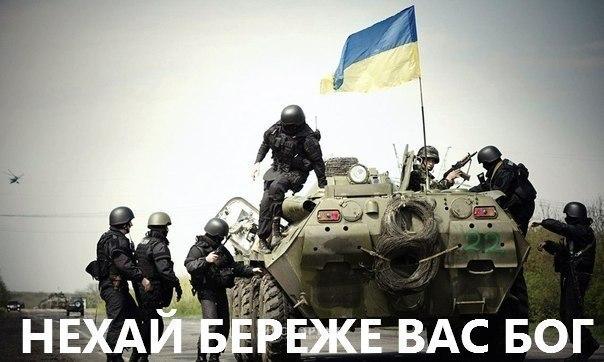 32 обстрела зафиксированы сегодня на Донбассе, ранены 3 бойца, - штаб АТО - Цензор.НЕТ 8824