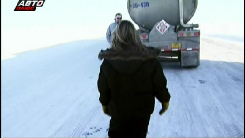Ледовый путь дальнобойщиков 3 сезон 11 серия из 13. Сломанные запчасти и аварии / Ice Road Truckers (2009)