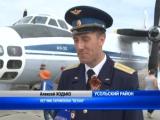 День воздушного флота на авиабазе