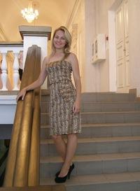 Кристина Шифрина
