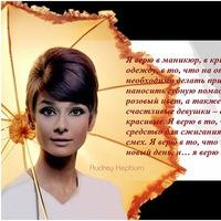 Елена Коденюк