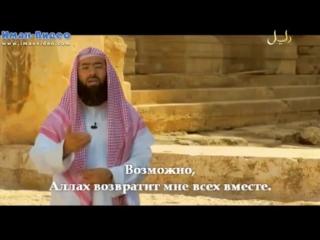 14 Истории о пророках Юсуф часть 3