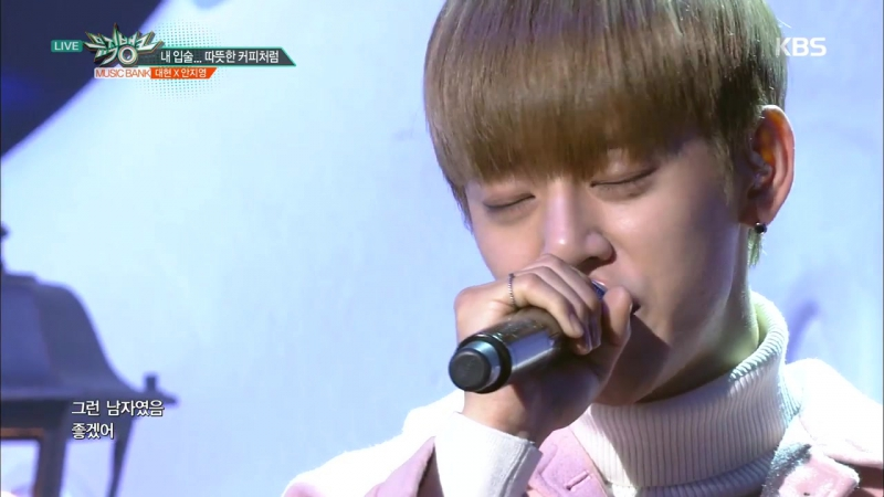 [PERF] [02.12.16] Musci Bank (Winter Special) - B.A.P Daehyun Bulbbalgan4 JiYoung - My Lips…Warm like coffee