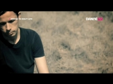 Cosmic Gate feat. Emma Hewitt  Be Your Sound (DANGE TV)