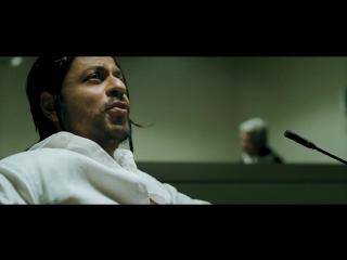 2011. Дон. Главарь мафии 02. трейлер