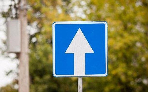 В апреле на несколько дней введут одностороннее движение по Николаевскому шоссе