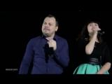 Ярослав Сумишевский и Ирина Англичанова - Широка река