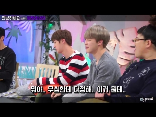 170312 Jin & Jimin @ KBS2TV Hello Counselor behind the scenes