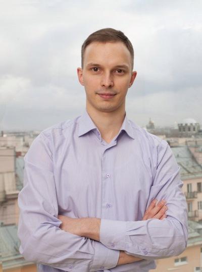 Слава Андреев