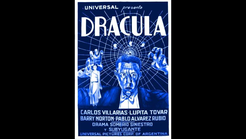 Дракула (1931) испанская версия