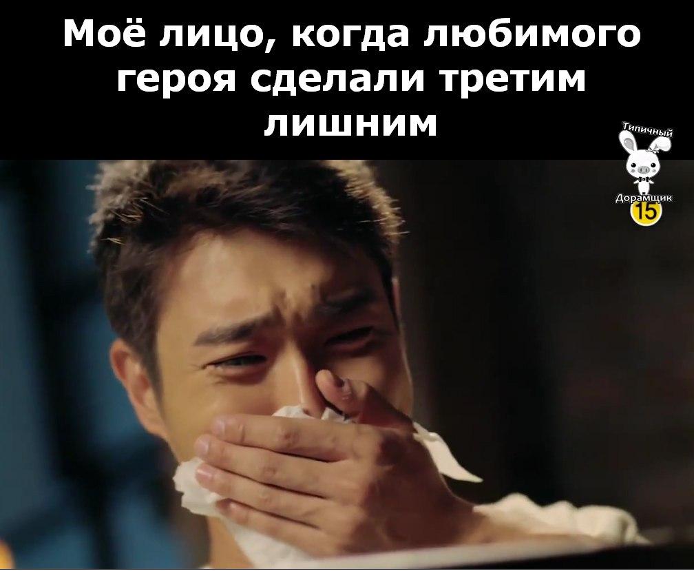 https://pp.userapi.com/c638517/v638517529/53568/VrE8ehc-Pbk.jpg