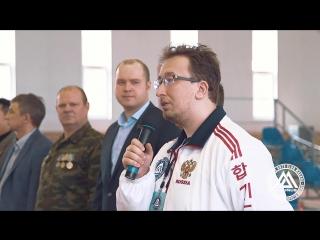 Чемпионат и Первенство России по Хапкидо ДМХ