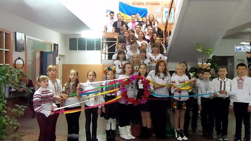 Флеш-моб до Дня Свободи Хрущівський навчально-виховний комплекс