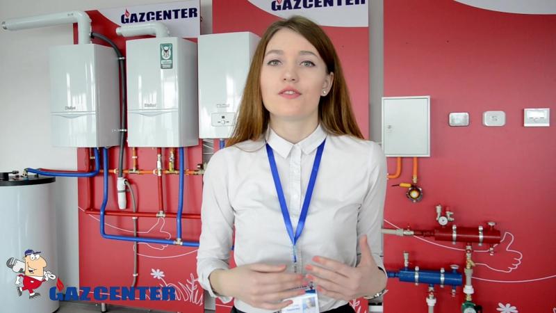 Стать клиентом компании GAZCENTER легко