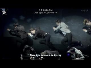 [KARAOKE] EXO-M - My Lady (рус. саб)