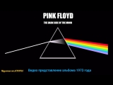 Pink Floyd 1973 - The Dark Side Of The Moon (Lenin Video)