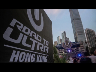 HONG KONG IN MOTION Ultra Aftermovie 2017