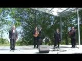 Сергей Никоненко и вокальное трио Реликт