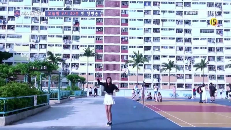 Idol School [최초공개] 입학생부터 화제의 기숙사까지 ′아이돌학교′ 실체 전격 공개! 오늘(목) 밤9시30분 첫방송 170713 EP.