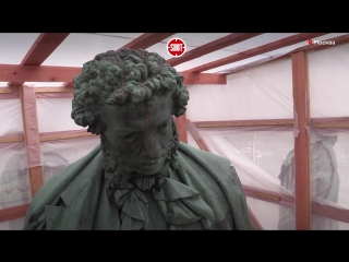 Каким стал памятник Пушкину после реставрации