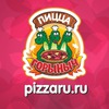 Пицца Горыныч Ярославль
